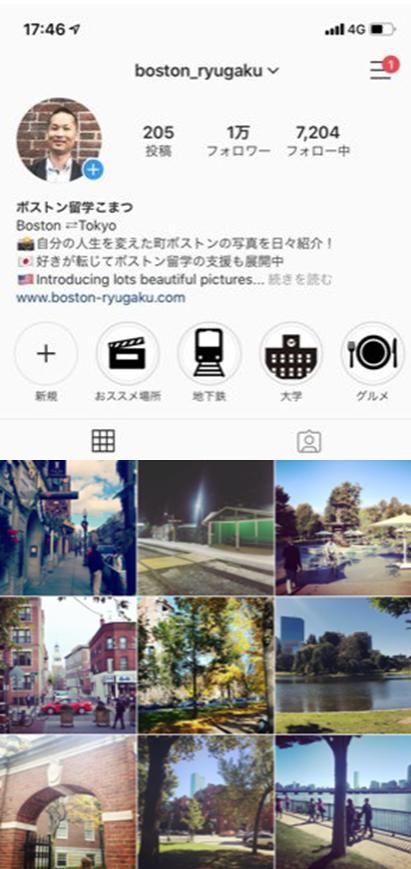 ボストン留学サポートの公式Instagramページ
